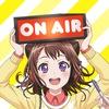 BanG Dream!ラジオ