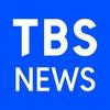 TBS NEWS【公式】
