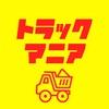 KITARO FILM キタローフィルム